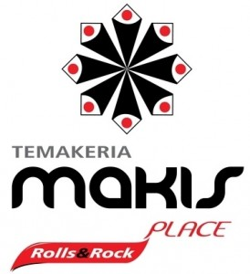 makis-place